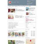 Herz-Apotheke - Ihre Apotheke in Olbernhau