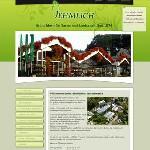 Floristik und Gartenmarkt Jehmlich in Olbernhau